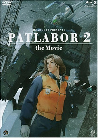 Image for Patlabor 2 The Movie [Blu-ray+DVD]