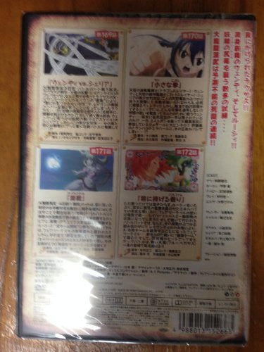 Image 2 for Fairy Tail Vol.43