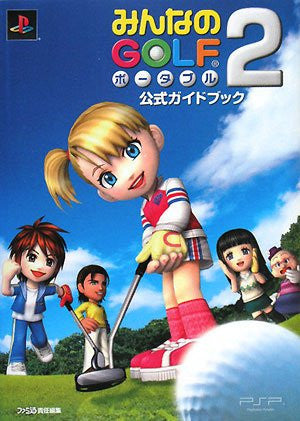 Image 1 for Minna No Golf Portable 2 Official Guide Book