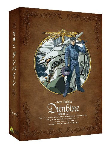 Image 1 for Emotion The Best Aura Battler Dunbine DVD Box 1