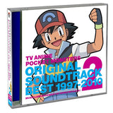 Thumbnail 4 for TV ANIME POCKET MONSTERS ORIGINAL SOUNDTRACK BEST 1997-2010 2
