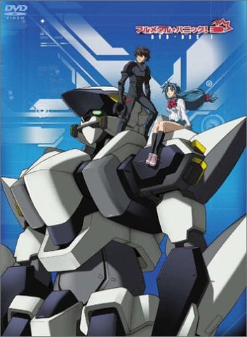 Image for Full Metal Panic! DVD Box 1