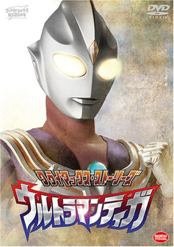Image 1 for Climax Stories Ultraman Tiga