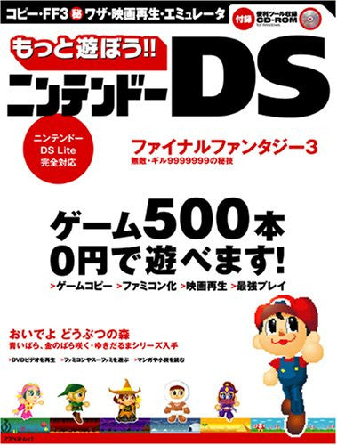 Image 1 for Nintendo Ds Practical Use Manual Book / 500 Videogames Are Free