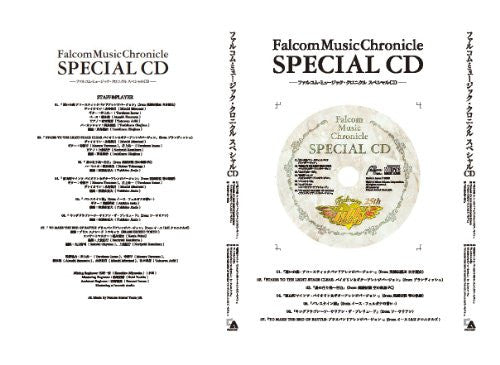 Image 5 for Falcom Music Chronicle