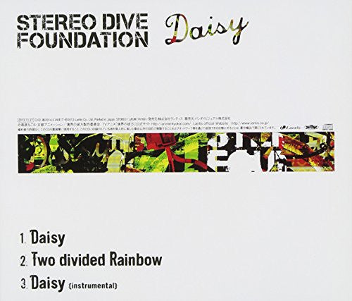 Image 2 for Daisy / STEREO DIVE FOUNDATION
