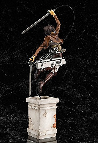 Image 3 for Shingeki no Kyojin - Eren Yeager - 1/8 (Good Smile Company)
