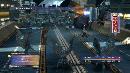 Image 2 for Final Fantasy X HD Remaster