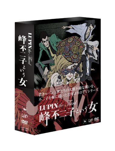 Image 2 for Lupin The Third: The Woman Called Fujiko Mine DVD Box