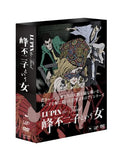 Thumbnail 2 for Lupin The Third: The Woman Called Fujiko Mine DVD Box