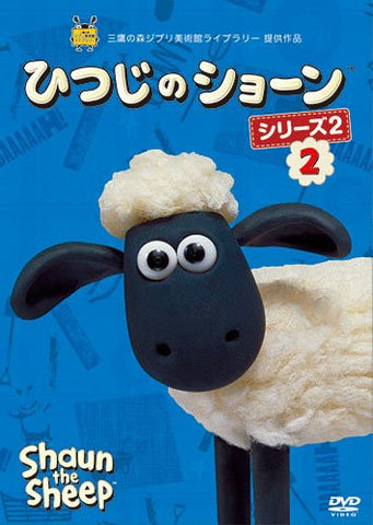 Image for Shaun The Sheep Series 2 2
