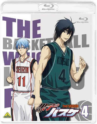 Image for Kuroko's Basketball 2nd Season 4