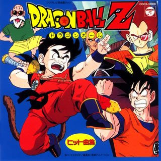 Image 1 for Dragon Ball Z Hit Song Collection