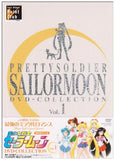 Thumbnail 1 for Bishojo Senshi Sailor Moon DVD Collection Vol.1 [Limited Pressing]