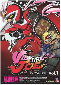Image 1 for Viewtiful Joe Vol.1