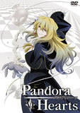 Thumbnail 1 for Pandorahearts DVD Retrace VI