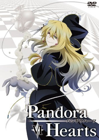 Image for Pandorahearts DVD Retrace VI