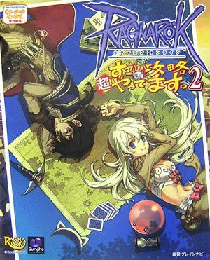 Image 1 for Ragnaroku Online Hyper Strategy Guide Book  2  / Windows, Online Game