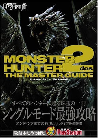 Monster Hunter 2 Dos The Master Guide