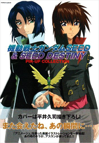 Image 1 for Kidou Senshi Gundam Seed   Pin Up Collection