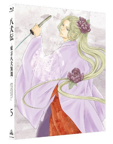 Image for Hakkenden: Toho Hakken Ibun Vol.5 [Blu-ray+CD Limited Edition]