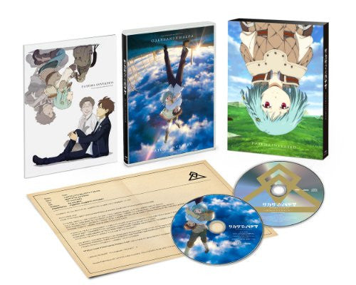 Image 1 for Patema Inverted [Blu-ray+CD Limited Edition]