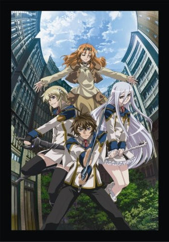 Image for Chrome Shelled Regios Vol.12