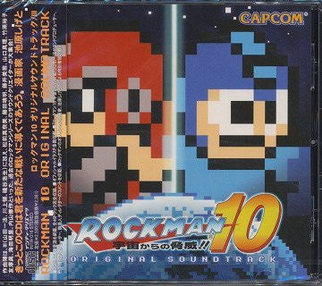 Image 1 for Rockman 10: Uchuu Kara no Kyoui!! Original Soundtrack