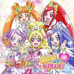 Image 1 for Dokidoki! Precure Vocal Album 1 Jump up, GIRLS