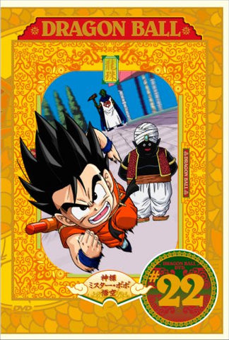 Image for Dragon Ball #22