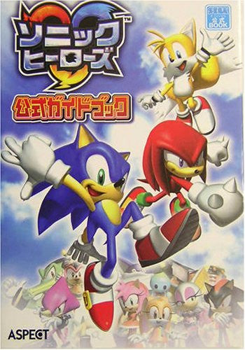 Image 1 for Sonic Heroes Official Guide Book / Ps2 / Xbox / Gc