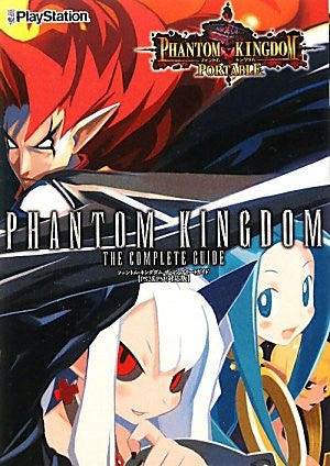 Image 1 for Phantom Kingdom Portable The Complete Guide