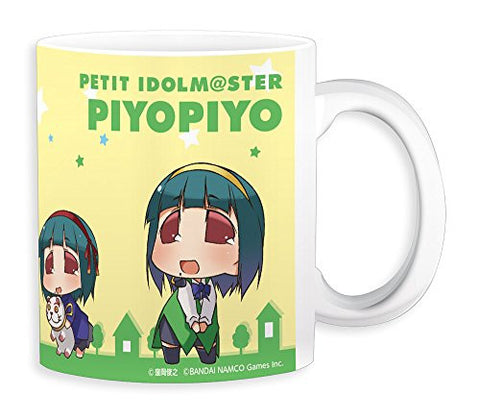 Image for Puchimasu! - Piyo Piyo - Mug 14 - Part 14 (Zext Works)