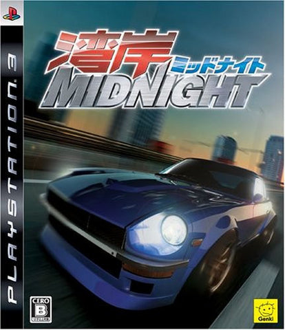 Image for Wangan Midnight