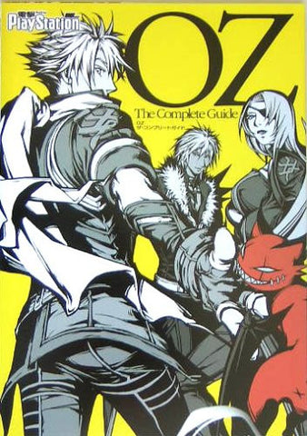 Image for Oz The Complete Guide Book / Ps2