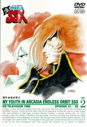 Image 1 for Arcadia Of My Youth: Endless Orbit Ssx (Waga Seishun No Arcadia - Mugen Kido Ssx) Vol.2