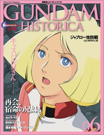 Image 1 for Gundam Historica #6 Official File Magazine Book