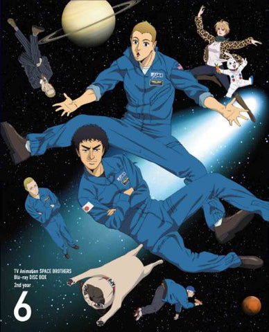 Image for Space Brothers / Uchu Kyodai Blu-ray Disc Box 2nd Year Vol.6 [Limited Edition]