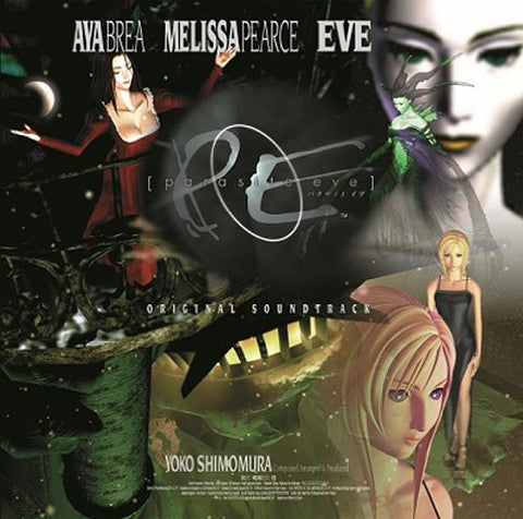 Image for parasite eve Original Soundtrack