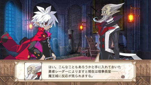 Image 4 for Disgaea: Hour of Darkness 3 [Limited Edition]