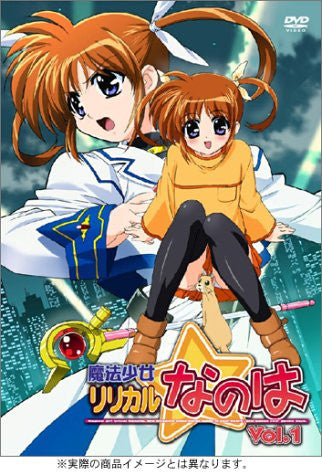 Image 1 for Maho Shojo Lyrical Nanoha Vol.1