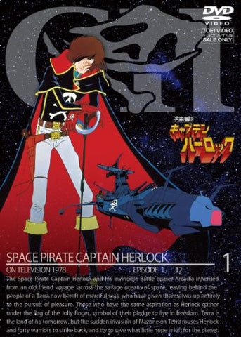 Image for Space Pirate Captain Herlock / Uchu Kaizoku Captain Harlock Vol.1