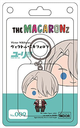 Image 5 for Yuri!!! on Ice - Victor Nikiforov - Keyholder - The Macaronz - Rubber Keychain