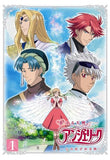 Thumbnail 2 for Koisuru Tenshi Angelique - Kokoro no Mezameru Toki Vol.1 [Limited Edition]