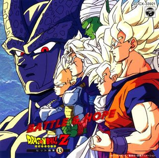 Image 1 for Dragon Ball Z Hit Song Collection 13 ~BATTLE & HOPE~
