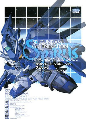 Image 1 for Sd Gundam G Generation Final Complete Guide