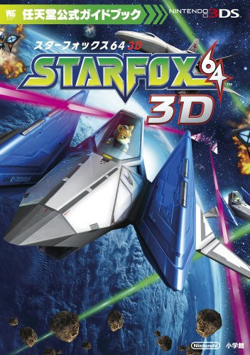 Image 1 for Starfox 64 3 D Official Guide Book