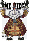 Thumbnail 1 for One Piece Log Collection Thriller Bark [Limited Pressing]