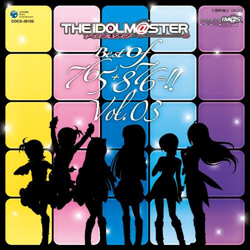 Image 1 for THE iDOLM@STER BEST OF 765+876=!! Vol.3 [Limited Edition]
