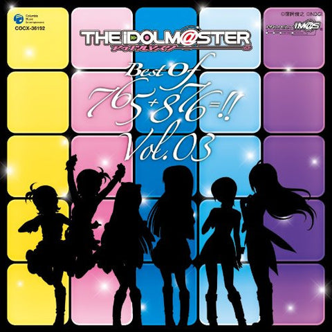 Image for THE iDOLM@STER BEST OF 765+876=!! Vol.3 [Limited Edition]